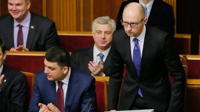 Premier Ukrainy: mamy poważny kryzys energetyczny
