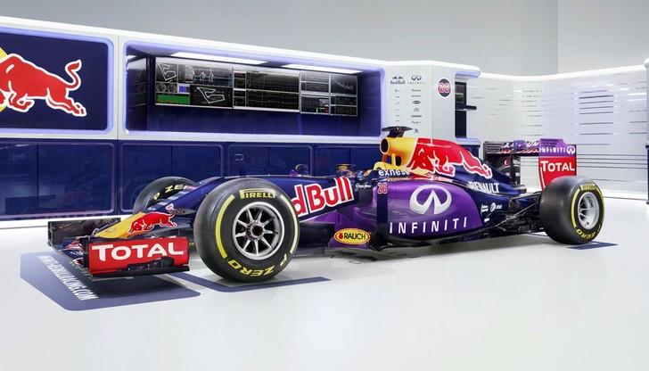 Zespół Red Bull może wypaść z Formuły 1