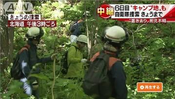 02-06-2016 18:50 Co się stało z Yamato? Wciąż trwają poszukiwania chłopca zostawionego za karę w lesie