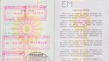 17-03-2016 10:49 Propozycja zniesienia wiz dla Ukraińców już w kwietniu