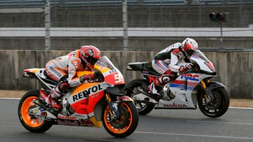 """2016-12-09 Koniec """"przejściówek"""" w MotoGP"""