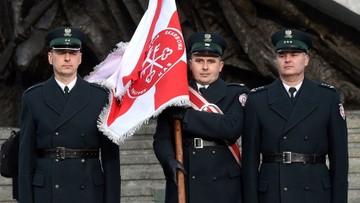 """28-02-2017 10:39 Inauguracja Krajowej Administracji Skarbowej. """"Rozpoczyna się nowa historia"""""""