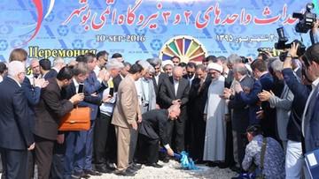 10-09-2016 17:36 Iran i Rosja wspólnie budują drugi energetyczny reaktor atomowy