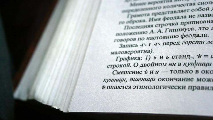 Ukraina ogranicza import książek z Rosji. Nie mogą zawierać treści antyukraińskich