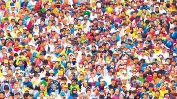 27-02-2016 06:49 Ponad 300 tys. chętnych, by pobiec w maratonie w Tokio. Wystartuje co dziesiąty
