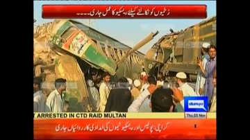 03-11-2016 07:50 Katastrofa kolejowa w Pakistanie. Rośnie liczba ofiar