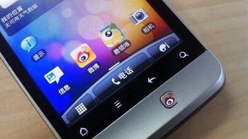 04-07-2016 11:15 Chiny: portale nie mogą publikować wiadomości z mediów społecznościowych