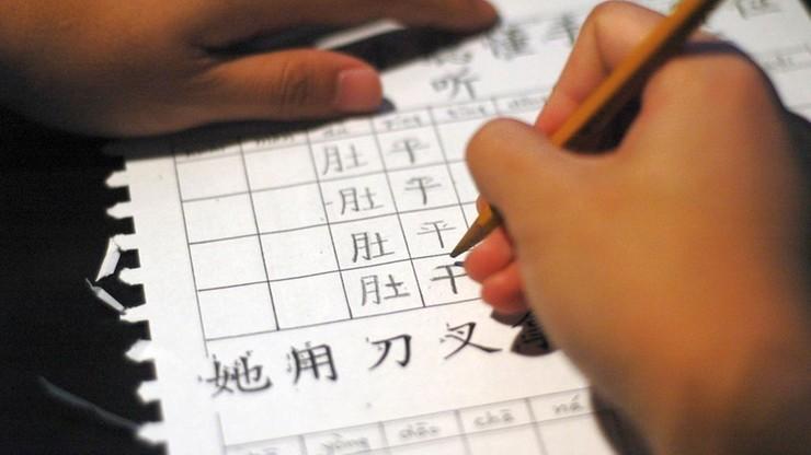 """Język chiński w szkołach na... Białorusi. """"W celu realizacji umów zawieranych na najwyższym szczeblu"""""""