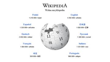 29-04-2017 11:20 W Turcji zablokowano dostęp do Wikipedii. Bez orzeczenia sądu, bez podania przyczyny