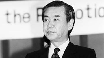 28-08-2017 07:35 Zmarł były premier Japonii Tsutomu Hata