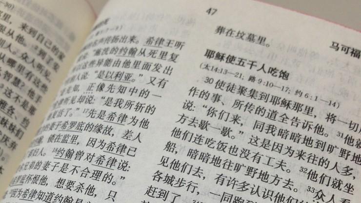 Klasa z językiem chińskim w świętochłowickim liceum