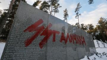 31-01-2017 14:24 Usunięto część napisów na polskim cmentarzu w Bykowni