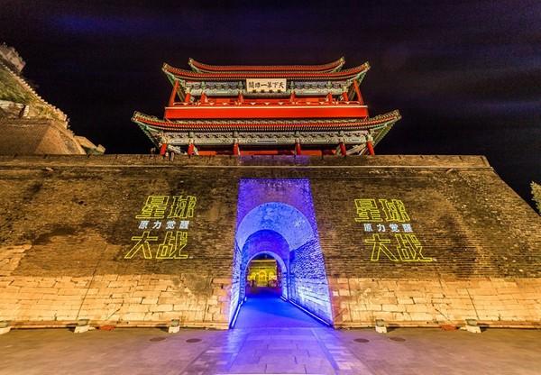 Szturmowcy na Wielkim Murze Chińskim