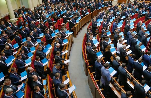 Ukraina: pierwsze posiedzenie nowego parlamentu