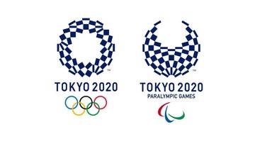 Olimpiada w Tokio - medale ze starych telefonów komórkowych