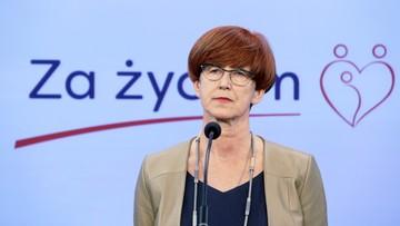 05-11-2016 13:34 Rafalska: od nowego roku świadczenie pielęgnacyjne dla matki wyniesie 1406 zł