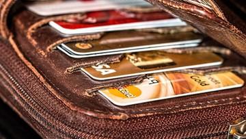 11-01-2017 11:59 Raport NBP: Polacy coraz chętniej płacą kartami