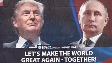 17-11-2016 05:14 Donald Trump i Mike Pence odbyli już 30 rozmów z głowami państw