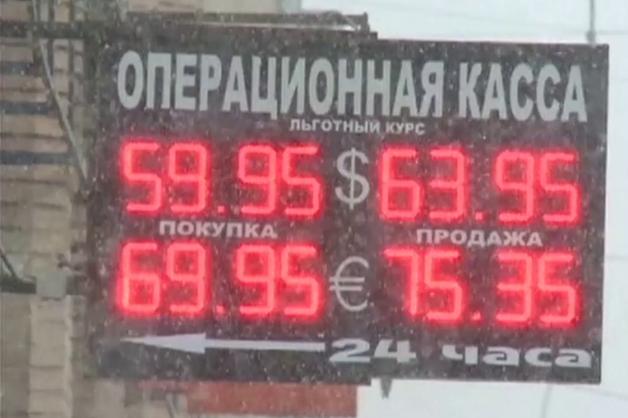 Rosja traci miliardy na taniej ropie
