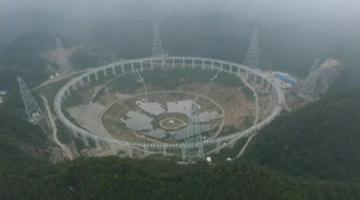 Chińczycy budują największy radioteleskop na świecie. Zobacz niesamowity film z drona
