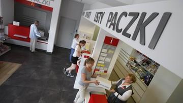 08-07-2016 18:12 Darmowy internet na Poczcie Polskiej od przyszłego roku