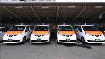 11-04-2017 10:45 Taksówki, w których nie trzeba rozmawiać. Nowa moda w Japonii