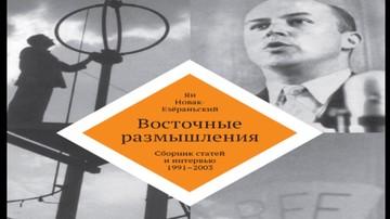 16-02-2016 15:23 Eseje Nowaka-Jeziorańskiego skonfiskowane w Rosji. Polska ambasada protestuje