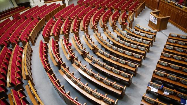 Ukraiński parlament chce niezależności od Moskwy dla Kościoła Prawosławnego