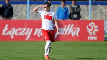 2015-10-21 Pokonać Słowację i zrobić pierwszy krok w stronę EURO 2017