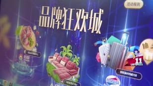 Chiny - Dzień Singla i... szał zakupów