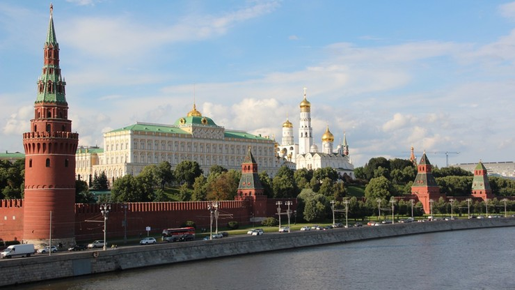 Koło Kremla nie działa GPS
