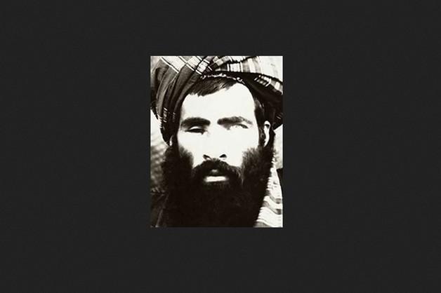 Talibowie wydali biografię mułły Omara