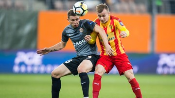 2017-11-10 PZPN ustalił terminy rewanżowych meczów ćwierćfinałowych Pucharu Polski