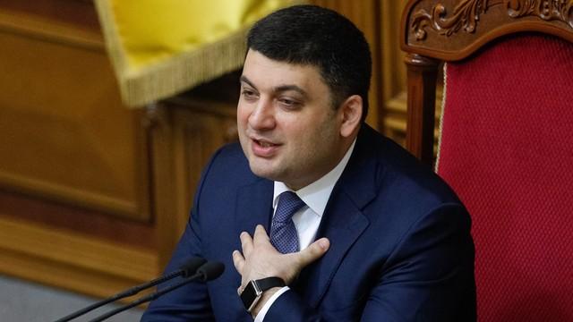 Ukraina: jest kompromis w sprawie nowego rządu