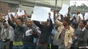 09-08-2016 05:49 Co najmniej 50 osób zginęło w antyrządowych manifestacjach w Etiopii