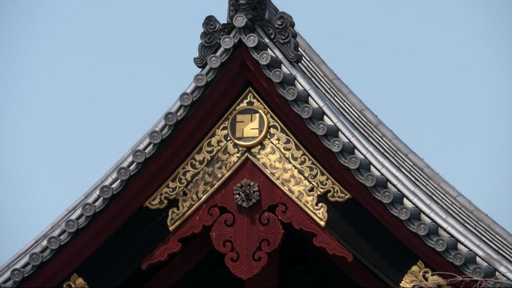 Japończycy usuwają z map dla turystów swastyki. Źle się kojarzą