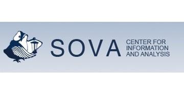"""21-02-2017 21:11 Grzywna dla Centrum Sowa na mocy prawa o """"zagranicznych agentach"""""""