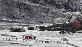 12-09-2017 19:22 Rodzice i 11-letni syn zginęli w kraterze wulkanu we Włoszech
