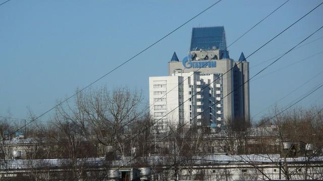 Gazprom w kłopotach - spór z Turkmenistanem