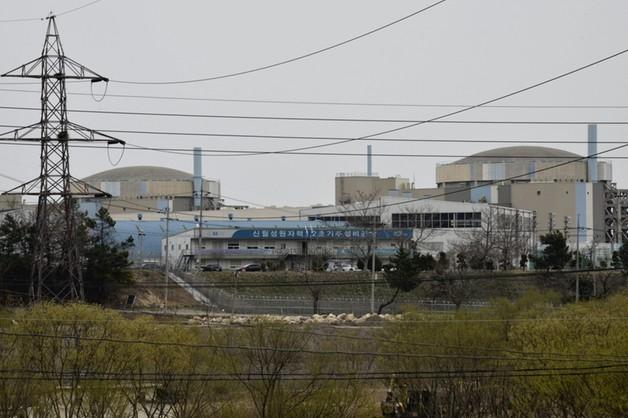Korea Płd.: atak hakerów na elektrownię atomową