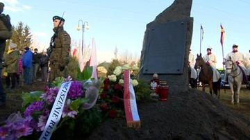 27-11-2016 16:43 186. rocznica wybuchu powstania listopadowego. Prezydent: symbol niezłomnego ducha narodu