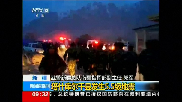 Osiem ofiar śmiertelnych trzęsienia ziemi w Chinach