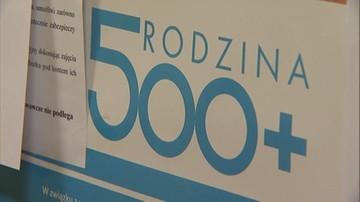 Rząd przyjął projekt uszczelniający program Rodzina 500 plus