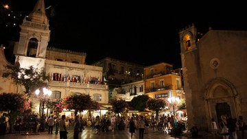 30-11-2015 07:04 Sycylia: władze przeznaczyły fundusze unijne na festyny, jarmarki i dożynki. Teraz muszą oddać Unii 70 mln euro