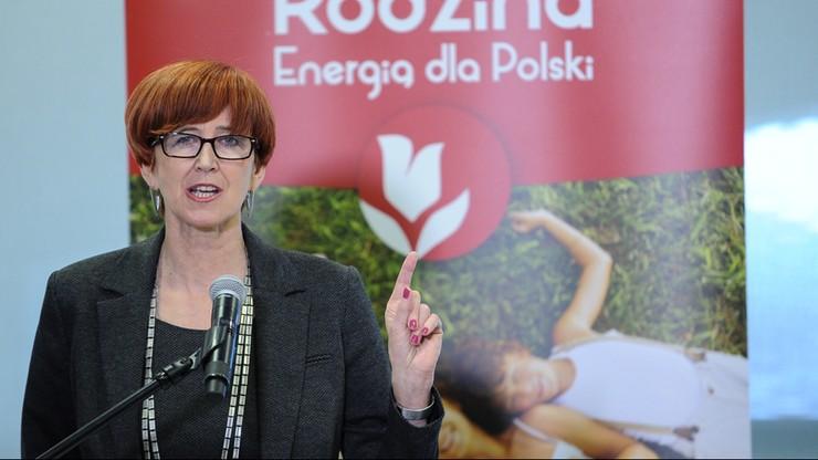 """Rafalska: Polacy nie marnotrawią pieniędzy z """"500 plus"""". Program ma być kontynuowany"""