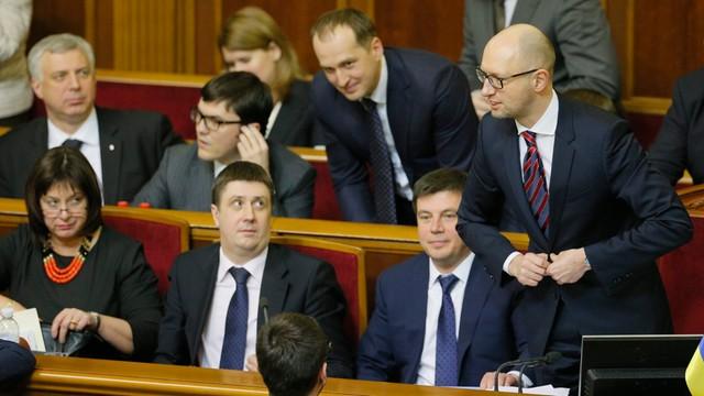 Ukraina: koalicja rządowa przestała istnieć