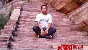 15-11-2016 11:31 Zabił urzędnika pistoletem na gwoździe. W Chinach odbyła się egzekucja Jinglonga