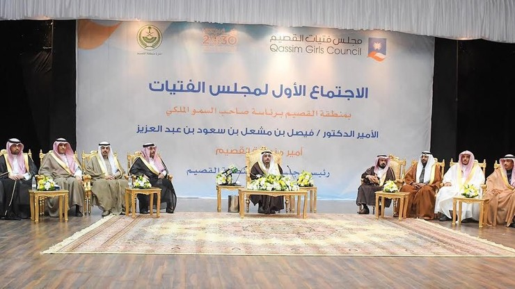 W Arabii Saudyjskiej pierwsze spotkanie Rady Kobiet. Bez… kobiet