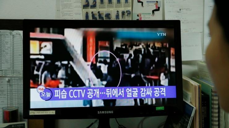 Instytut z Korei Płn. zamieszany w zabójstwo Kim Dzong Nama