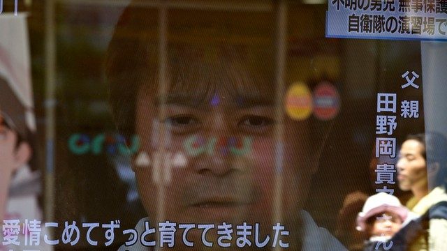 Japonia: Dzień pracy zdalnej ma walczyć z pracoholizmem